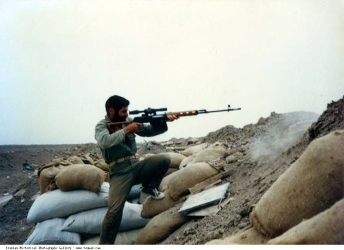 Iran_Iraq_War_Mersad_Operation_Martyr_Reza_Naderi