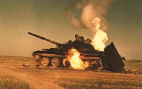 Iranian History- Iran-Iraq War Pictures_