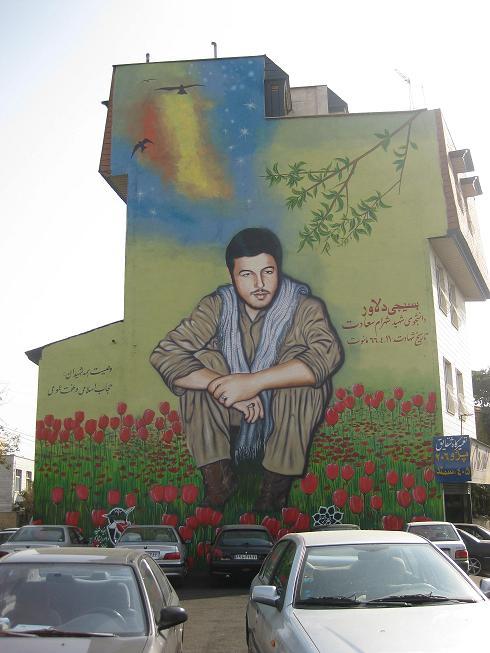 mural martir iran (2)