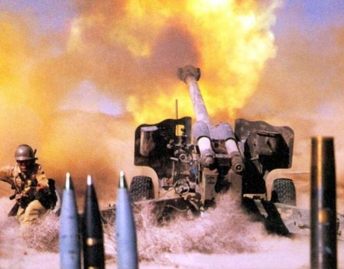 152_mm_howitzer_D-20_belong_to_Military_of_Iran
