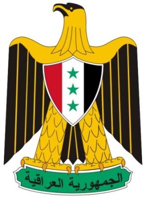 COA_of_Iraq_(1965)