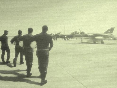 F-1EQ