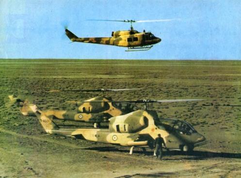 guerra de Irán-Irak 80-88 (90)