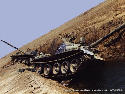 guerra de Irán-Irak 80-88 s (88)