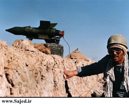 guerra de Irán-Irak 80-88 s (95)