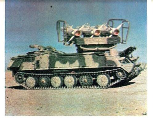 guerra iran irak (2)898f