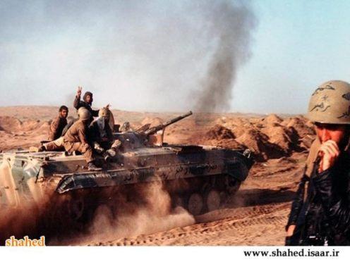 GUERRA IRAN-IRAK 80-88 (2)