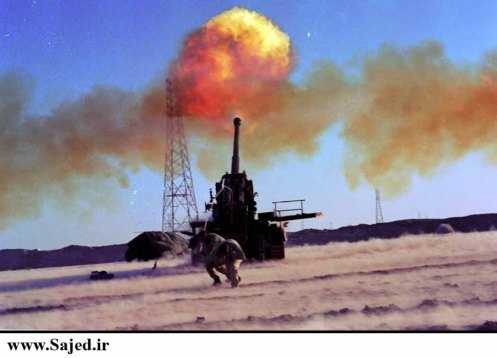 GUERRA IRAN-IRAK 80-88