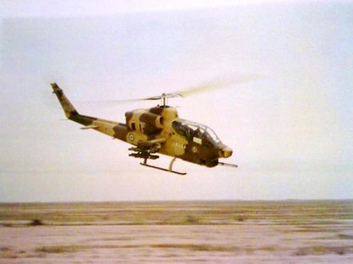 guerra irán-irak 1980-1988 (1)