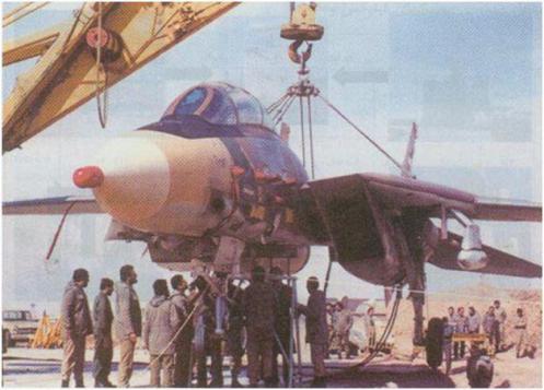 Guerra Irán-Irak proyecto misil Hawk