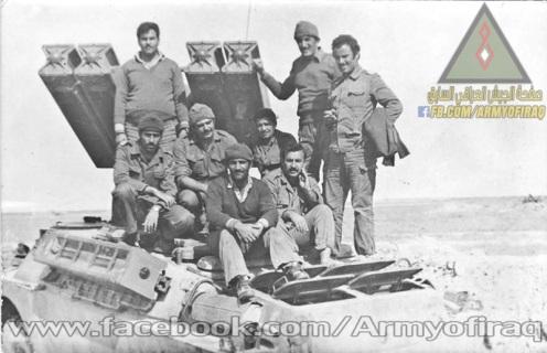 Iraqi 9K31 Strela-1