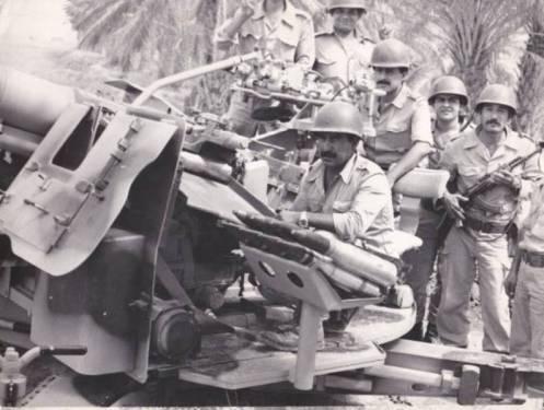 Iraqi Artillery Unit 1980'