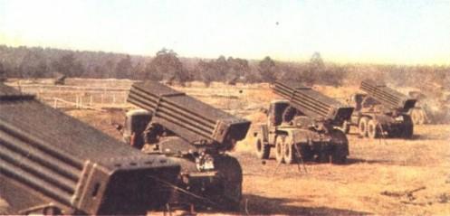 Iraqi BM-21 Grad MRL's