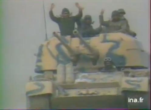 Iraqi ZSU-57-2 in frontlines 1985