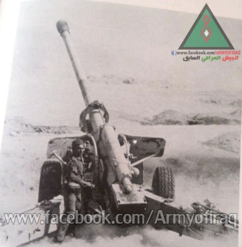 M-46 (130mm )f