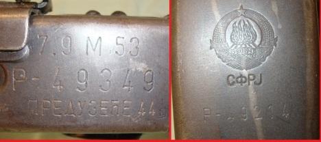 marcas M53 (2)