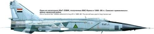 MIG-25 (2)