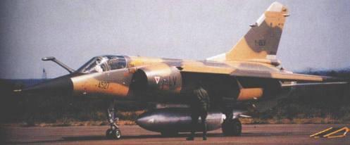 Mirage F1 irak