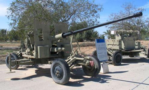 S-60-57mm-hatzerim-1