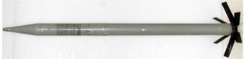 S-8_KOM_80_mm_rocket