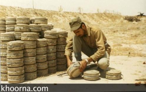 guerra iran-irak (12)mines