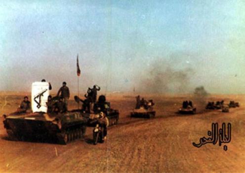guerra iran-irak 80-88 (2)r