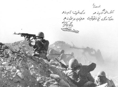 guerra iran-irak s