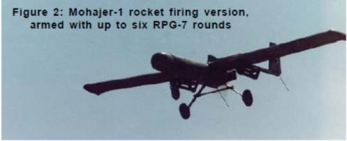 MOHAJER-1 UAS-UAV  Mohajer -1 f