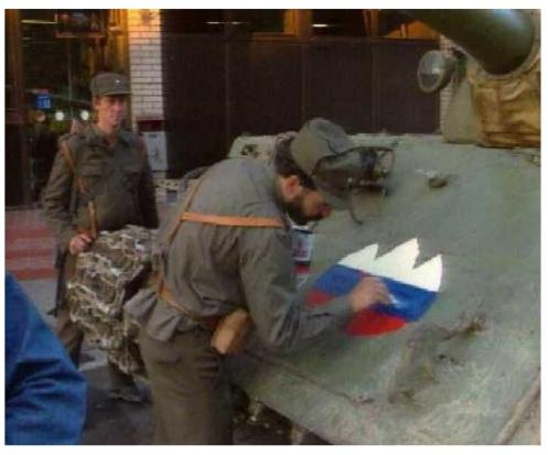 guerra de los diez dias 1991 (94)