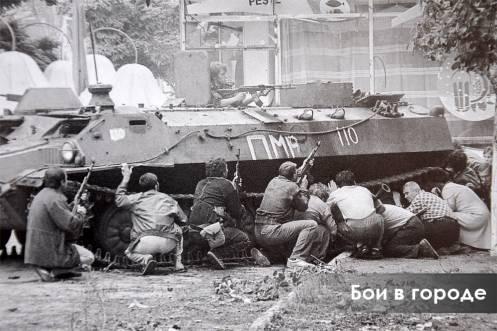 Guerra de Transnistria 1992 (26)