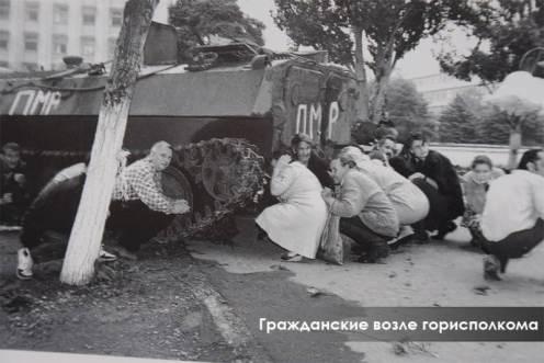 Guerra de Transnistria 1992 (27)c