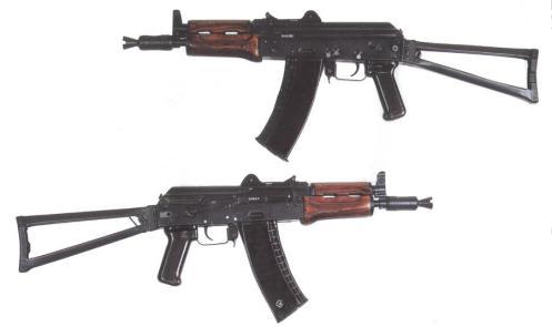 aks-74ubig