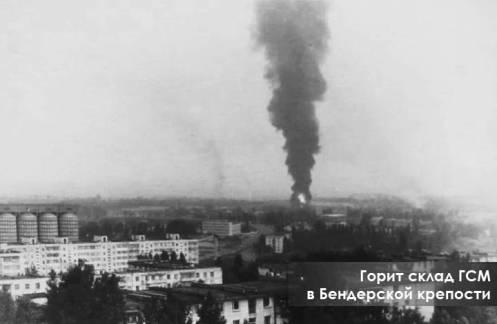 Berder bajo fuego -guerra de transnistria 1992.