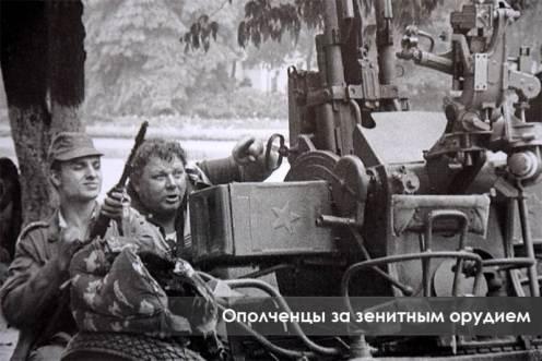 Guerra de Transnistria 1992 (30)f