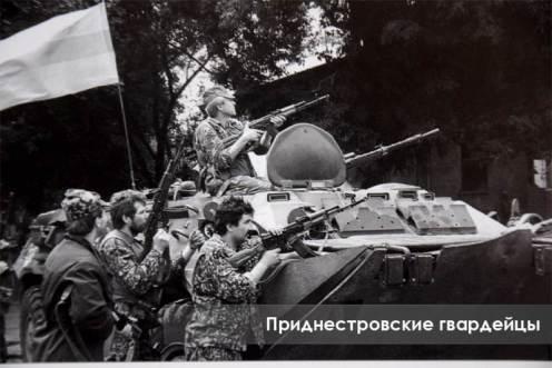 Guerra de Transnistria 1992 (31)2