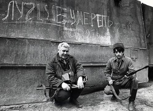Guerra de Transnistria 1992 df (3)