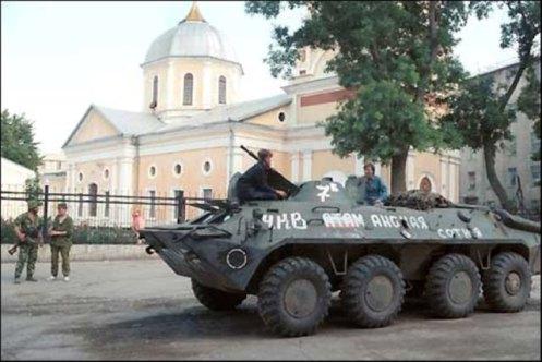 Guerra de Transnistria 1992 dg (2)