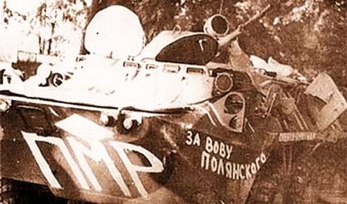 Guerra de Transnistria 1992 s (7)