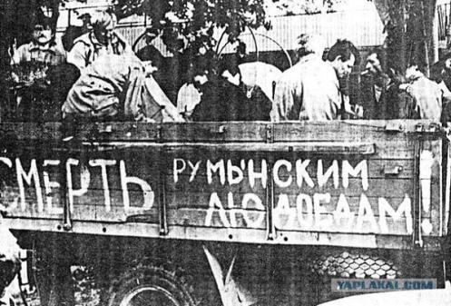 Guerra de transnistria milicia
