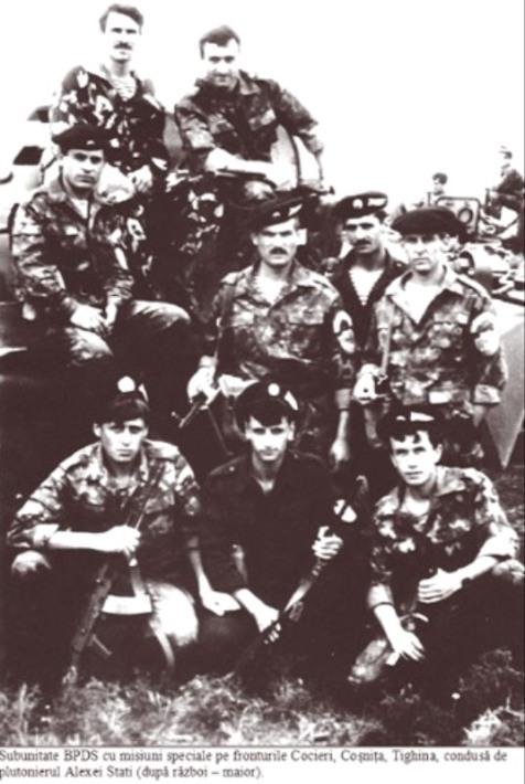 Moldova-1992d