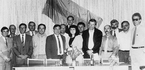 PMSSR1990
