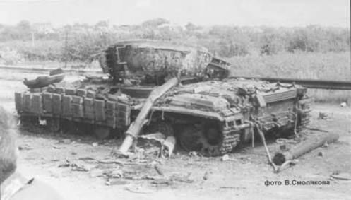 T-64 guerra de transnistria 1992