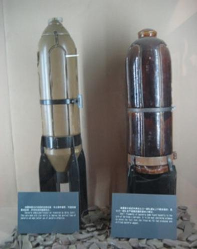 Bombas de peste bubonica