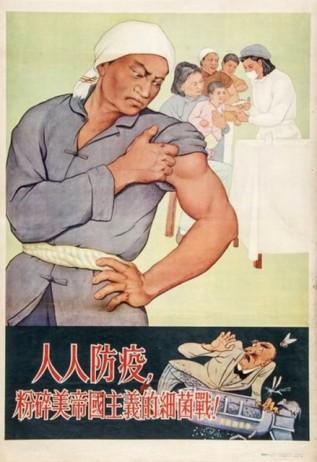 Cartel de propaganda chino-ataque de germenes