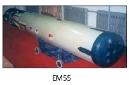 mine EM 55