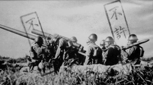 ataque japones con gas venenoso-