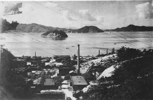 factoria okunoshima
