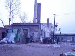 fábrica gas venenoso -unidad 516