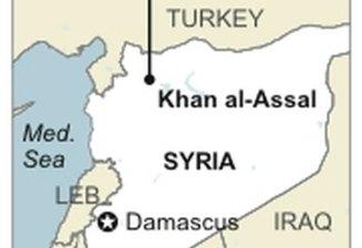Khan-Al-Asal