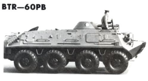 btr-60pb-002